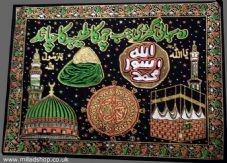 Milad banner - Med. size ( velvet with glitter work ) black new design
